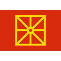 Bandera Nafarra Handia / Bandera Navarra Grande– 2x3 Metro