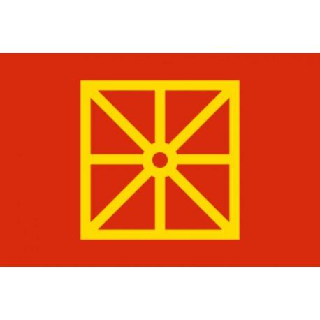 Bandera Nafarra Txikia / Bandera Navarra Pequeña (1.20 X 0.9 Metro)